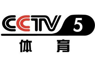 CCTV5 Sports