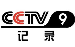 Chinese Tv Watch China Tv Channel Cctv Live Free Online