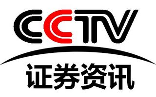 CCTV Securities