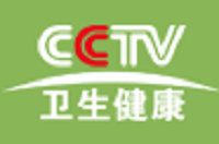 CCTV Health channel