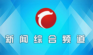 Chifeng News Channel