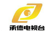 Chengde News Channel