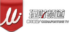 China fortune tv