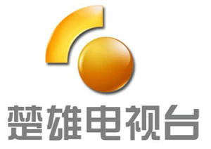 Chuxiong News Channel