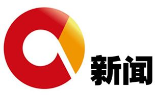 Chongqing News Channel