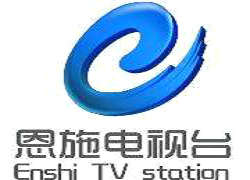 Enshi Public Channel