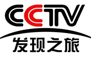 Cctv5 Live