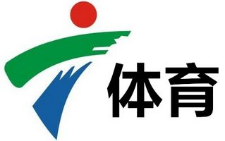 Guangdong Sports logo