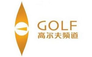 Guangdong Golf Channel