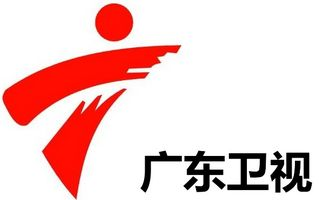 Guangdong TV logo