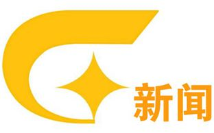 Guangxi News Channel