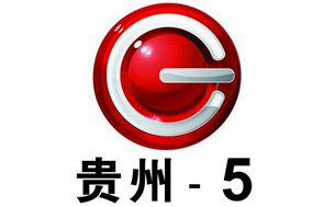 Guizhou Channel 5