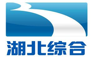 Hubei Comprehensive Channel