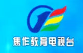 Jiaozuo Education Television