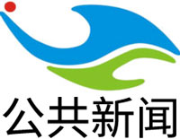 Jilin Public News Channel