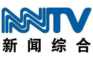 Inner Mongolia News Comprehensive Channel