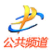 Pingxiang Public Channel