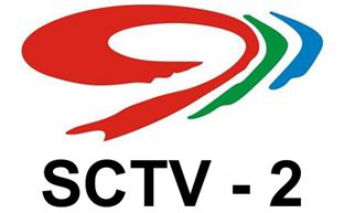 SCTV2 Cultural Tourism Channel