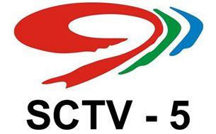 SCTV5 Film and Television Literature Channel