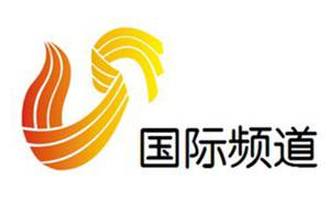 Shandong International Channel