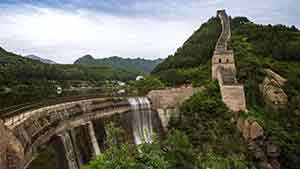 Huanghuacheng Lakeside Great Wall