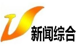 Tangshan News Channel