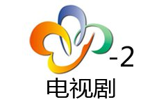 Wuhan TV Drama Channel