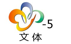 Wuhan Culture and Sports Channel