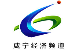 Xianning Economic Channel